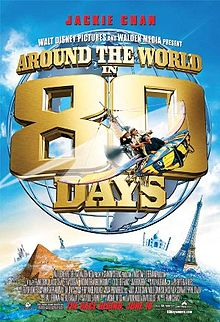 aroiundworldin80days.jpg